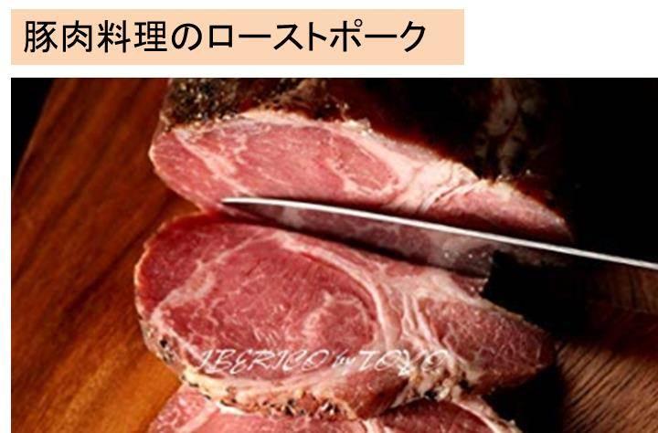 豚肉を生焼け レア で食べても大丈夫 豚肉が生焼けかどうかの見分け方は 豚肉に火を通す時間はどれくらい More E Life