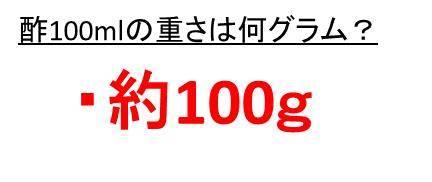 1 キロ 何 グラム 水1リットルの重さは何キロ(1kg?)?何グラム?水1.5Lや2リットルや...